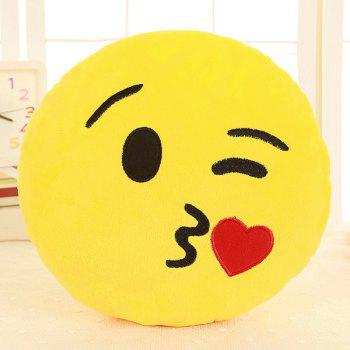 Smile Face Emoticon Pattern Pillow Case - YELLOW AND RED YELLOW/RED