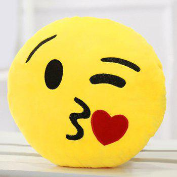 Smile Face Emoticon Pattern Pillow Case - YELLOW/RED
