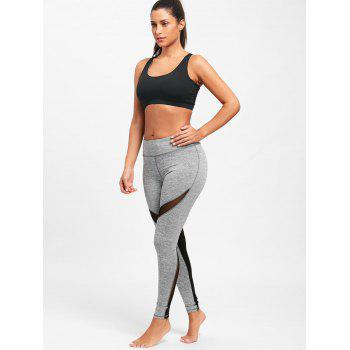 Mesh Insert High Waist Yoga Leggings - S S