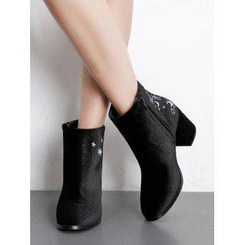 Embroidery Stars Moon Ankle Boots - BLACK 40/8