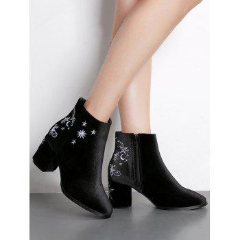 Embroidery Stars Moon Ankle Boots - 35/5.5 35/5.5