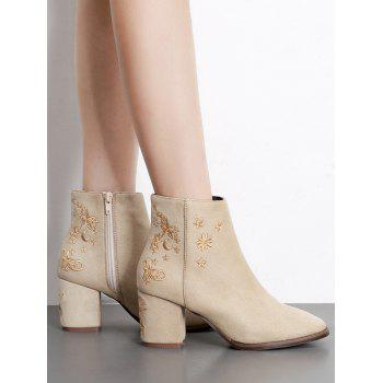 Embroidery Stars Moon Ankle Boots - 37/6.5 37/6.5