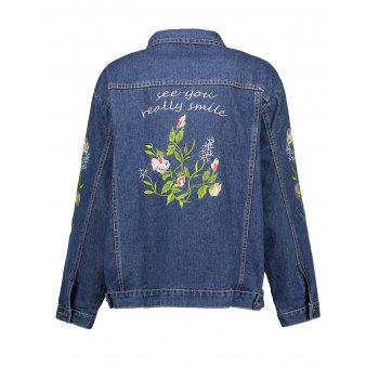 Floral Embroidered Plus Size Denim Jacket - 5XL 5XL