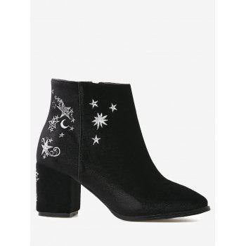 Embroidery Stars Moon Ankle Boots - BLACK BLACK