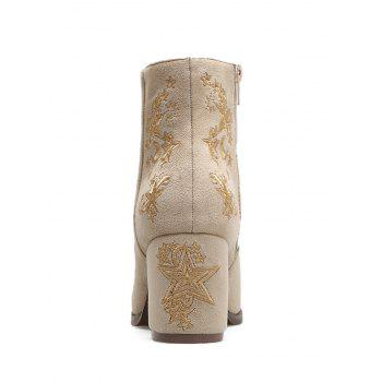 Embroidery Stars Moon Ankle Boots - APRICOT APRICOT