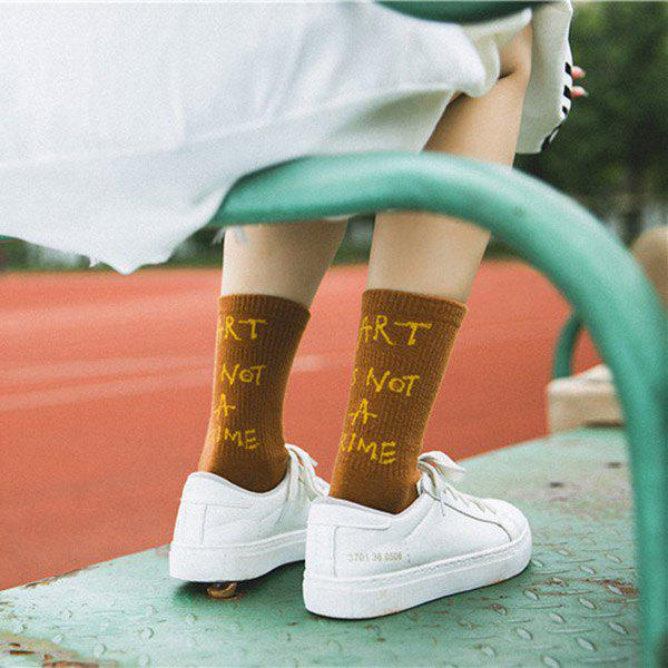 Art Is Not A Crime Pattern Tube Socks - COFFEE