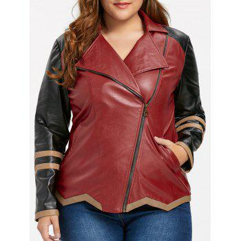 Faux Leather Plus Size Color Block Jacket - WINE RED 4XL