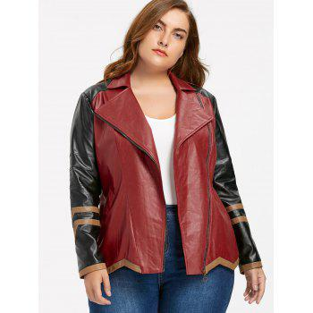 Faux Leather Plus Size Color Block Jacket - WINE RED 5XL