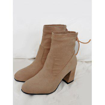 High Heel Pointed Toe Ankle Boots - APRICOT 38