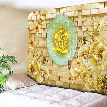 Floral Oval Jade Plate Pattern Wall Tapestry - COLORMIX W59 INCH * L51 INCH