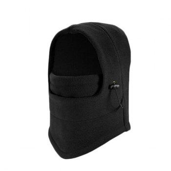 Outdoor Windproof Cycling Hat with Face Mask