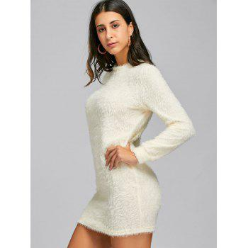 Short Fuzzy Sweater Dress - YELLOW L