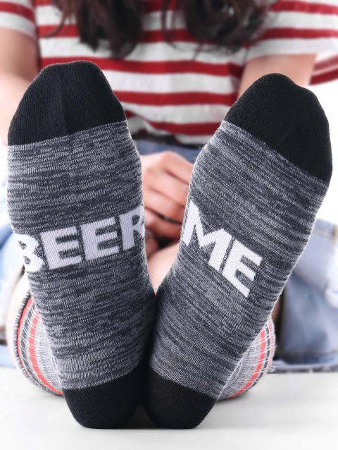 Beer Me Printing Ankle Socks - GRAY