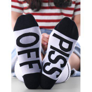 Pair of Knitted Fun Letters Color Block Ankle Socks - BLACK WHITE BLACK WHITE
