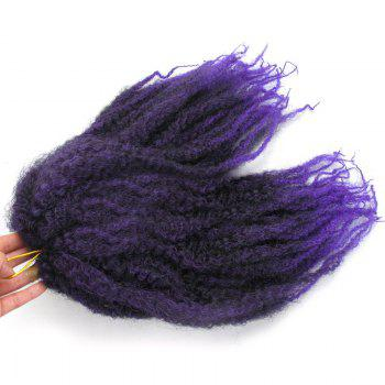 Long Fluffy Afro Curly Colormix Synthetic Hair Weft -  PURPLE