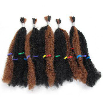 Long Fluffy Afro Curly Synthetic 5Pcs Hair Weaves - AUBURN BROWN #30 AUBURN BROWN