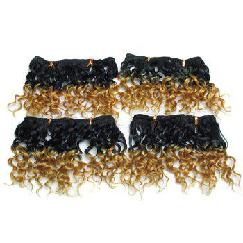 4Pcs Fluffy Short Water Wave Synthetic Hair Wefts - GOLDEN GOLDEN
