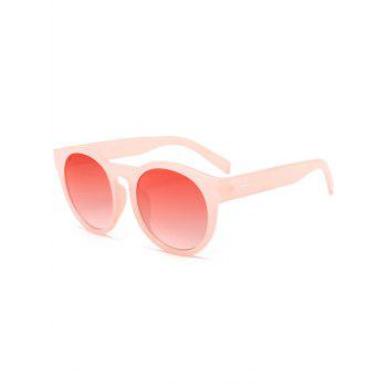Vintage Cat Eye Mirror Reflective Round Sunglasses - WATERMELON RED WATERMELON RED
