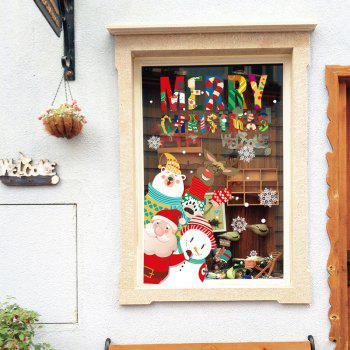 Merry Christmas Aniamls Pattern Wall Art Stickers - COLORMIX 60*90CM
