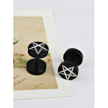 Barbell Engraved Front Back Stud Earrings - PATTERN A