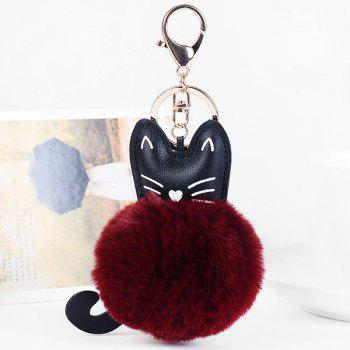 Faux Leather Cute Kitten Fuzzy Ball Keychain - WINE RED WINE RED