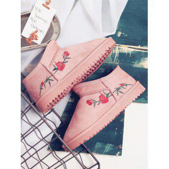 Floral Embroidered Snow Boots - PINK 38