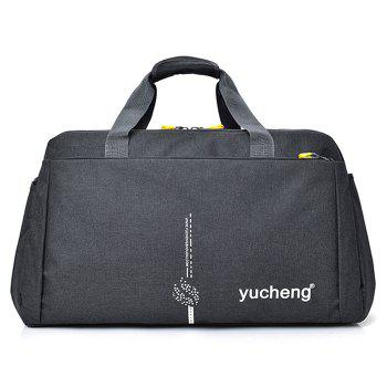 Multi Function Letter Gym Bag - DEEP GRAY DEEP GRAY