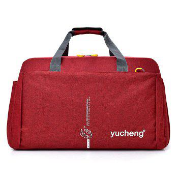 Multi Function Letter Gym Bag - RED RED