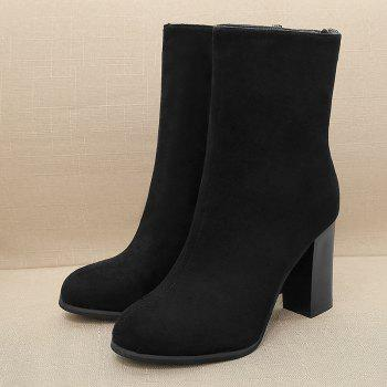 Almond Toe High Heel Boots - BLACK 39