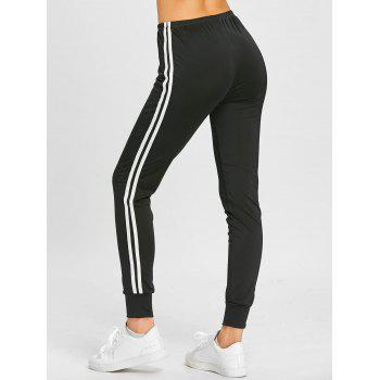 Track Double Striped Tapered Pants - BLACK S
