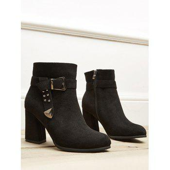 Studs Buckle Strap Side Zipper Ankle Boots - BLACK 37