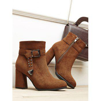 Studs Buckle Strap Side Zipper Ankle Boots - DEEP BROWN 40