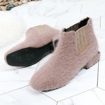 Fuzzy Almond Toe Slip On Ankle Boots - PINK 39