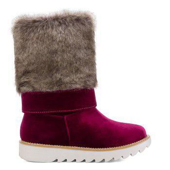 Stitching Faux Fur Mid Calf Boots - WINE RED 41