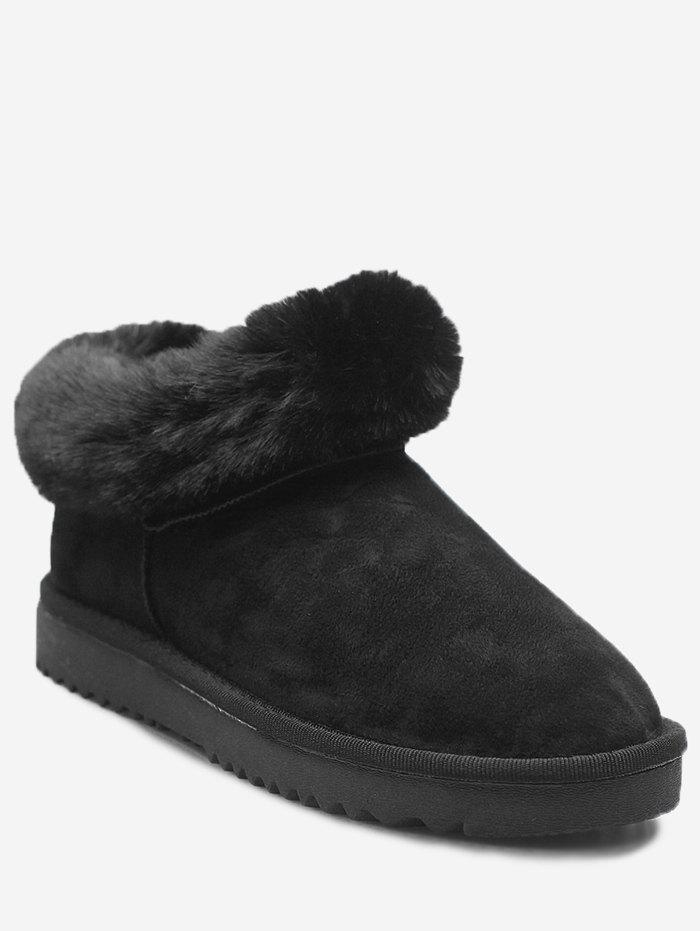 Dresslily Faux Fur Slip On Ankle Boots