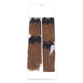 Short Cork Curly Synthetic 4 Pieces Hair Weaves - GRADUAL BROWN