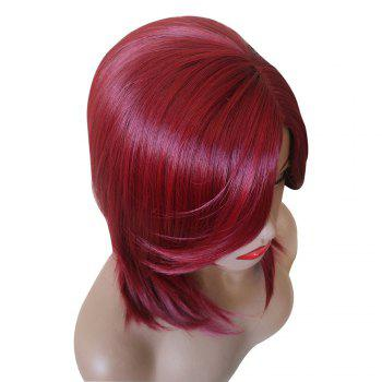 Medium Side Part Natural Straight Synthetic Wig -  WINE RED