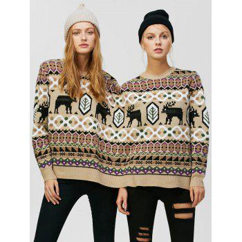 Two Person Reindeer Print Christmas Sweater