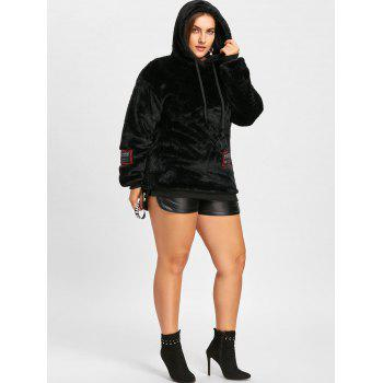 Velvet Plus Size Patched Hoodie - BLACK 5XL