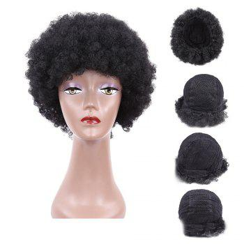 Bouffant Short Afro Curly Heat Resistant Synthetic Wig - BLACK BLACK