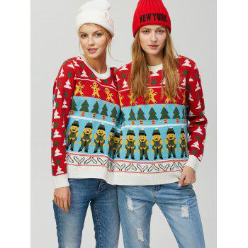 Ugly Christmas Tree Two Person Sweater - COLORMIX ONE SIZE