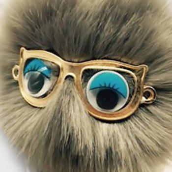 Faux Fur Glasses Eyes Ball Cute Keychain -  GRAY