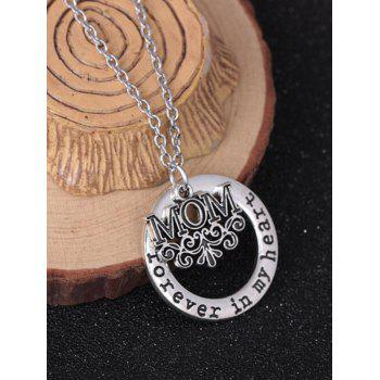Circle Engraved Forever in Heart Family Necklace - PATTERN A PATTERN A