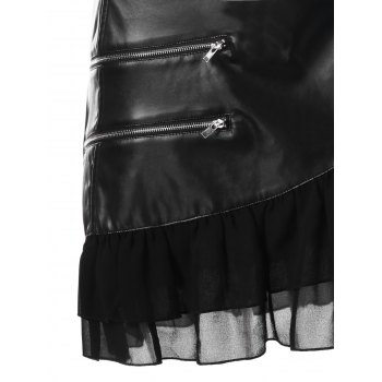 Faux Leather Zipper Flounce Panel Skirt - BLACK BLACK