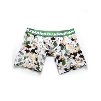 U Pouch Colorful Ball Printed Boxer Briefs - GREEN XL