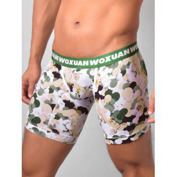 U Box Pouch Colorful Printed Boxer Slip - [