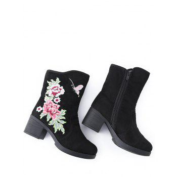 Mid Heel Floral Embroidery Boots - BLACK 38