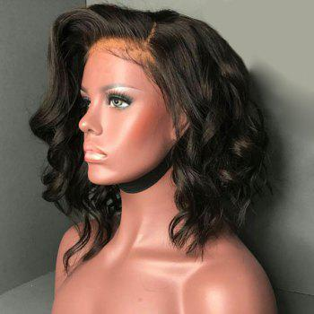 Medium Free Part Fluffy Loose Wave Synthetic Lace Front Wig - BLACK