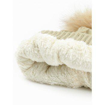 Outdoor Striped Pattern Embellished Knitted  Pom Beanie - BEIGE