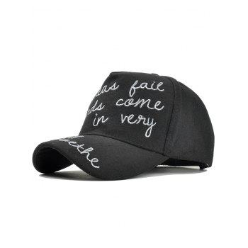 Outdoor Letter Embroidery Baseball Hat - BLACK BLACK